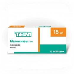 Мелоксикам-Тева, табл. 15 мг №10
