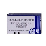Сульфацил натрия, капли глазн. 20% 1.5 мл №2 тюбик-капельницы
