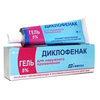 Диклофенак, гель д/наружн. прим. 5% 100 г №1