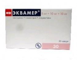 Эквамер, капс. 5 мг+10 мг+20 мг №30